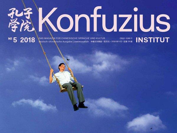 Cover Magazin: Konfuzius Institut