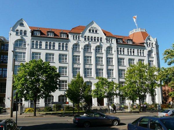 Haus des Handwerks, Foto: Handwerkskammer zu Leipzig