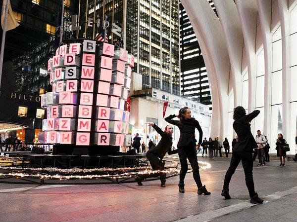Her(t)z - Eröffnung in New York, Foto: Caroline Sinno